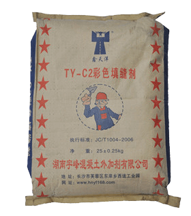 TY-C2彩色填缝剂