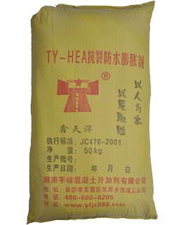 TY-HEA抗裂防水膨胀剂50KG