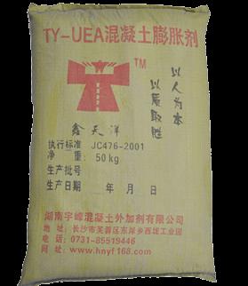 TY-UEA混凝土膨胀剂