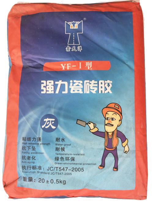 YF-I型-强力瓷砖胶